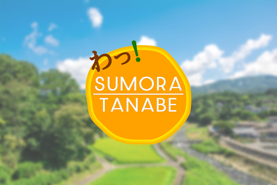 SUMORA TANABE